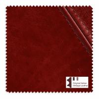 Cerato Red Leather